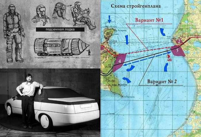 Похороненные масштабные проекты эпохи СССР (34 фото)