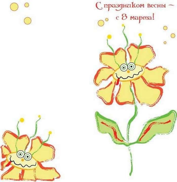 Поздравляем с 8 марта: прикольные открытки и картинки (85 фото)