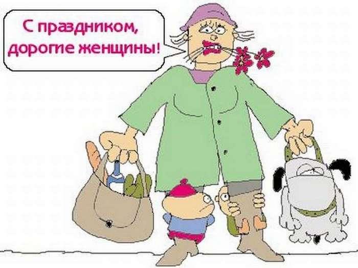 http://chert-poberi.ru/wp-content/uploads/proga/111/images1/201703/igor7-08031713301930_43.jpg