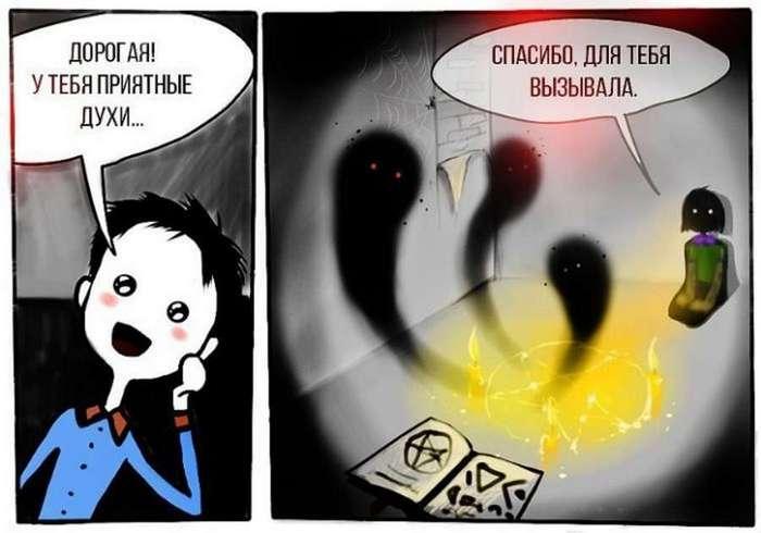 Прикольные комиксы (20 фото)
