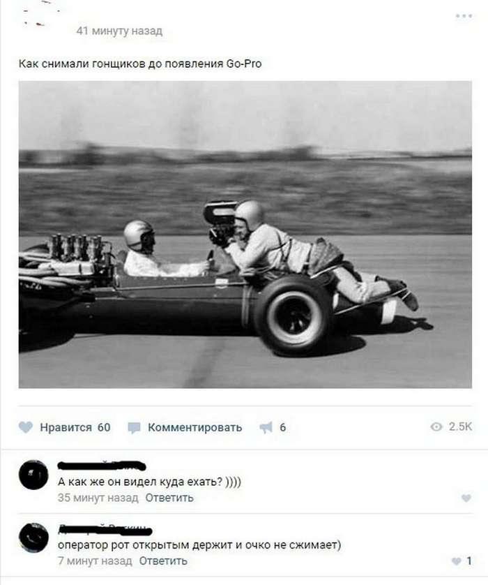 Пятничный выпуск прикольных картинок и комментов из соцсетей (94 фото)