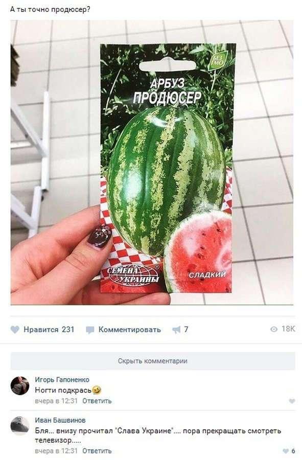 Ужасно прикольные фрики из соцсетей 18+ (70 фото)