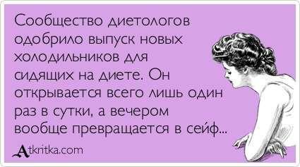 Аткрытки аФФтарские