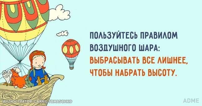 15 открыток, заряженных счастьем