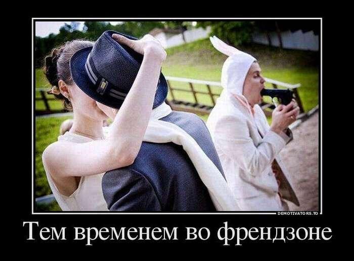 Фотоприколы дня