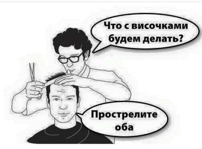 ЖЕНСКИЙ ЮМОР ИЗ СОЦСЕТЕЙ