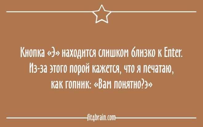Правда жизни в том, что не всегда всё складывается так, как хочется.