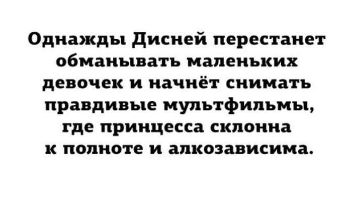 ФОТОПОДБОРКА ВТОРНИКА