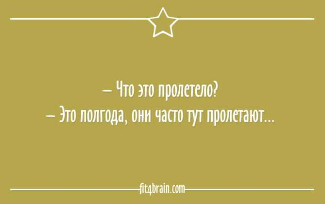20 ОТКРЫТОК С ПРАВДОЙ ЖИЗНИ