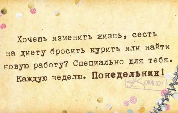 Юморные открытки