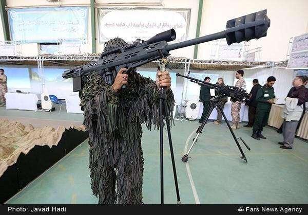 О, какую вундервафлю я для Вас раскопал: Иранская противовертолетная винтовка