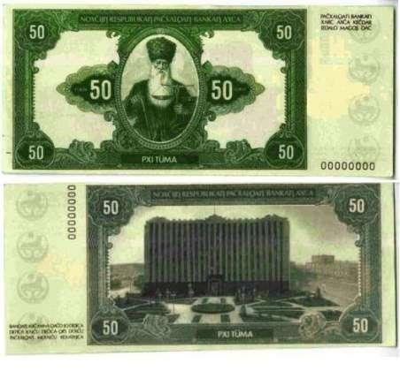 Чеченские банкноты