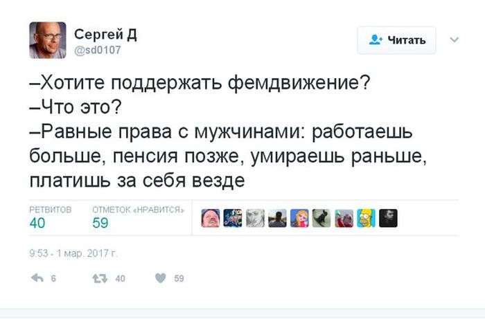 УБОЙНАЯ ПОДБОРОЧКА КОММЕНТАРИЕВ