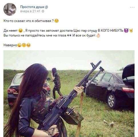 Рунет - область непуганых идиотов