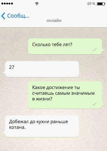 24 уморительные СМС-ки, продлевающие жизнь! &128512;