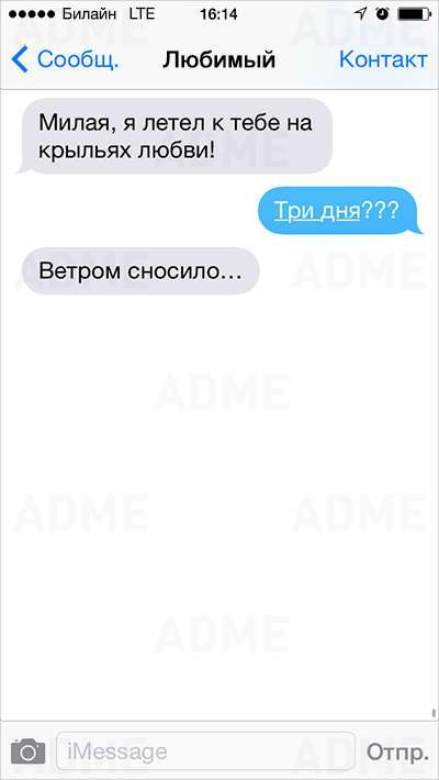 СМС-ПЕРЕПИСКА ПРИКОЛЬНО-МУДРАЯ