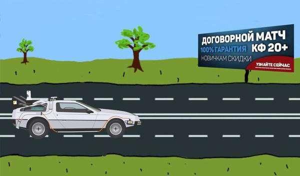 В Москве установили первый рекламный щит, отображающий таргетированную рекламу.