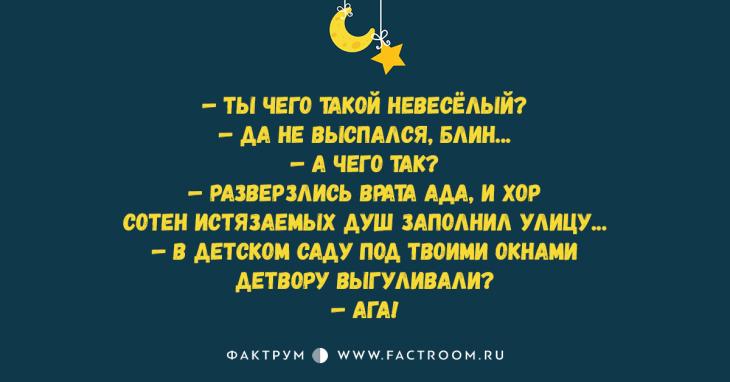 СВЕЖАЯ ДЕСЯТКА АНЕКДОТОВ ДЛЯ ВАШЕЙ ШИРОКОЙ УЛЫБКИ
