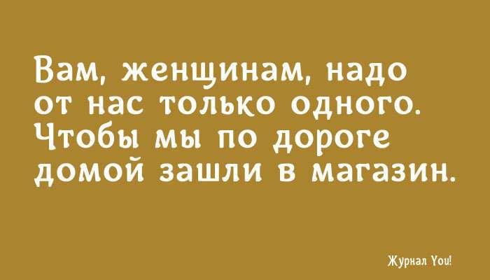 СЕМЕЙНЫЕ ОТКРЫТКИ О -НАСУЩНОМ- И -НАБОЛЕВШЕМ-