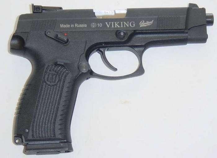 «Калашников» представил модернизированный спортивный пистолет MP-446C «Викинг-М»