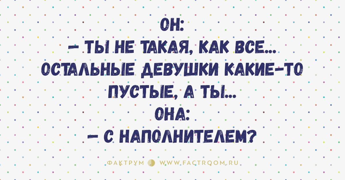 ДЕСЯТКА КЛАССНЫХ АНЕКДОТОВ