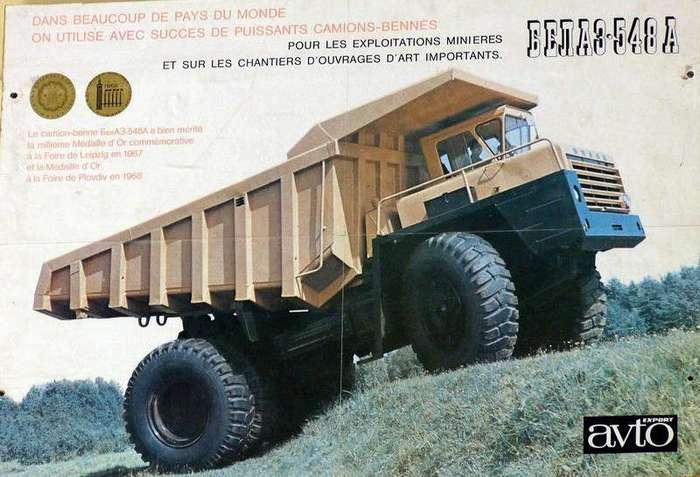 Реклама Советских автомобилей в плакатах
