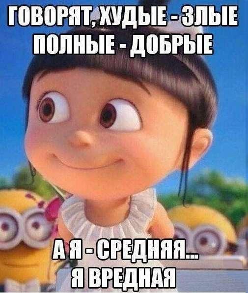 УЛЫБНИСЬ-КА