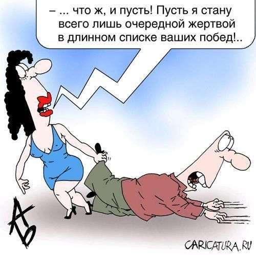 ЖЕНАТЫЕ МУЖЧИНЫ ЖИВУТ ДОЛЬШЕ, А ХОЛОСТЫЕ - ИНТЕРЕСНЕЕ)))