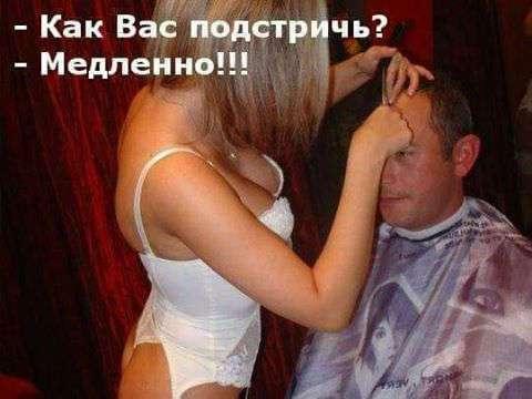 Анекдоты россыпью