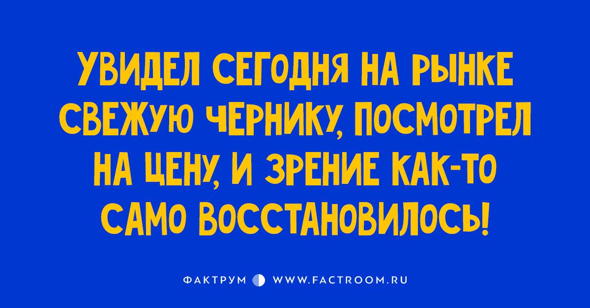 ТОП-10 АНЕКДОТОВ ДНЯ