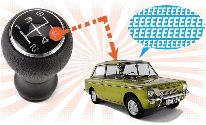 Почему на задней передаче автомобиль издаёт странный звук?