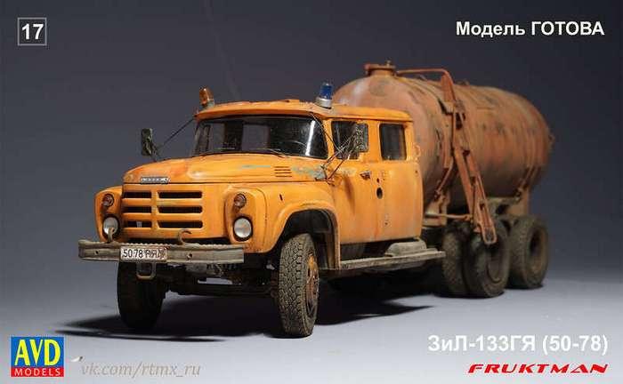 Уменьшенная копия грузовика на столе или -Гараж на столе-