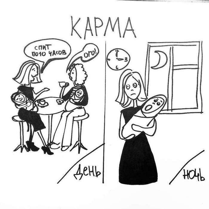 Молодая мама рисует трогательные и смешные комиксы о своей семье.
