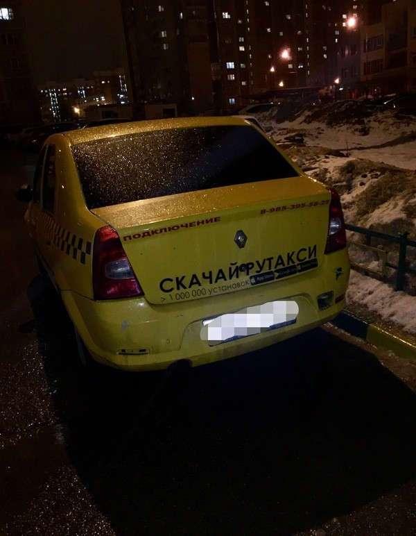 Суровые будни современных таксистов
