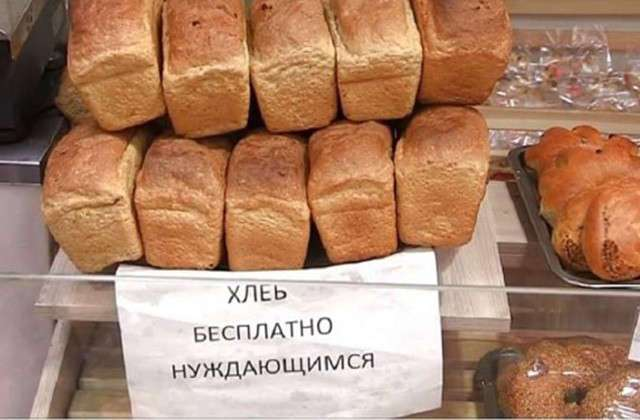 Бизнесмен-уроженец Армении прекратил бесплатно раздавать хлеб в Екатеринбурге
