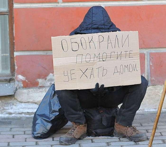 http://chert-poberi.ru/wp-content/uploads/proga/111/images1/201703/igor9-27031719020202_901.jpg