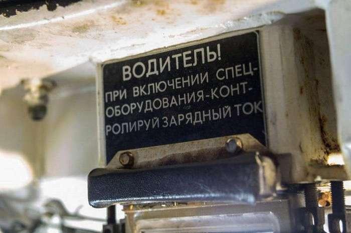 БРДМ-2 с консервации в личное пользование