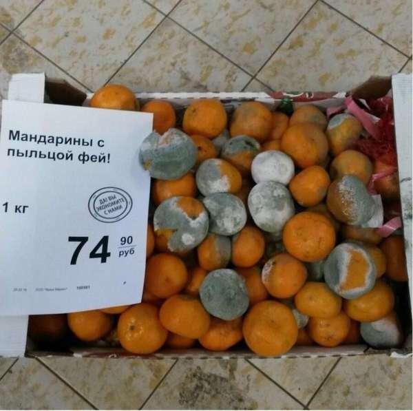 Что я сейчас купил? Как обманывают супермаркеты