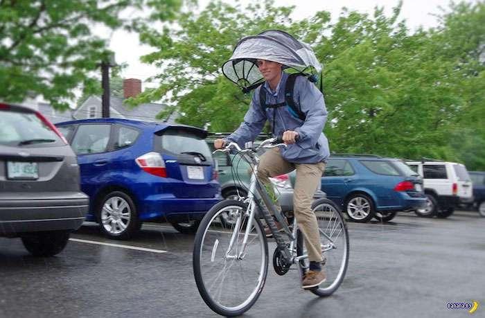 Придумали зонт -без рук-