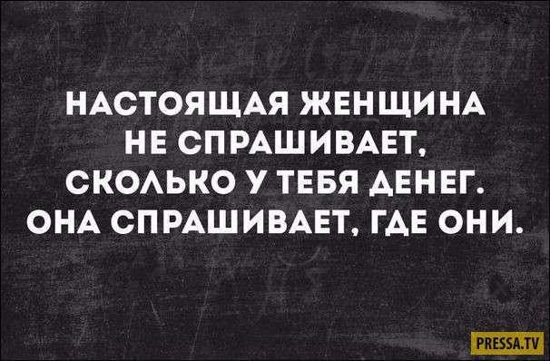 """Смешные """"Аткрытки"""" (20 фото)"""