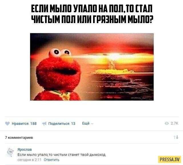 Смешные комментарии и смс (44 скриншота)