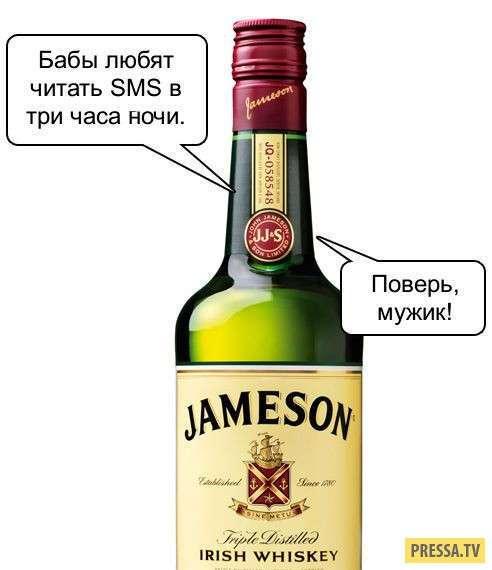 ТОП-10 мыслей и фраз после принятия приличной дозы спиртных напитков (10 фото)