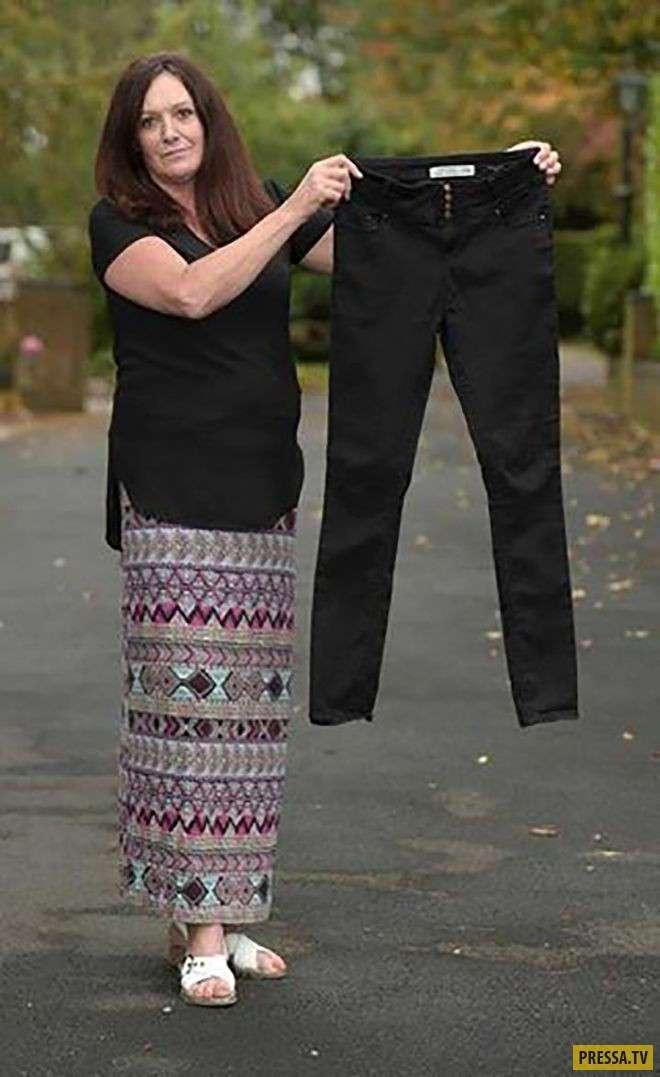Жительница Великобритании потеряла сознание и едва не погибла из-за... брюк! (4 фото)