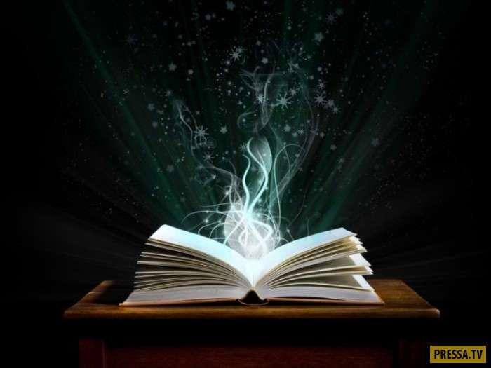 Магия - дело доброволное