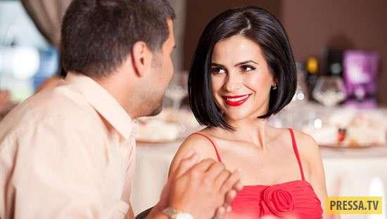 Как расположить к себе женщину