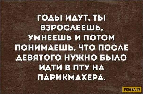 """Смешные """"Аткрытки"""" о жизни (26 фото)"""