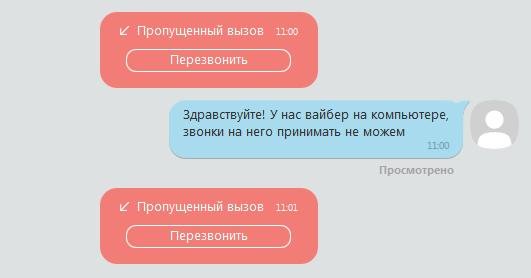 Смешные комментарии и sms диалоги (32 штуки)