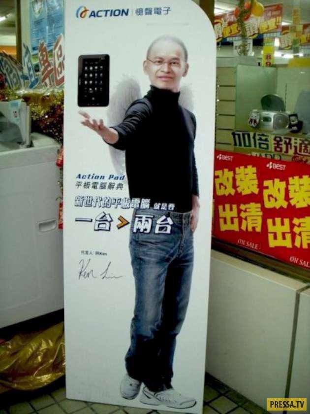 Нет такого товара, который китайцы не смогли бы подделать (45 фото)