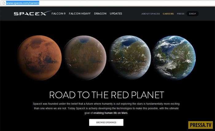 Обзор проектов по полету на Марс (9 фото + 3 видео)