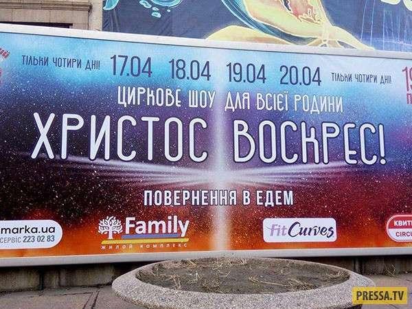 Прикольные объявления, реклама и прочие маразмы (27 фото)